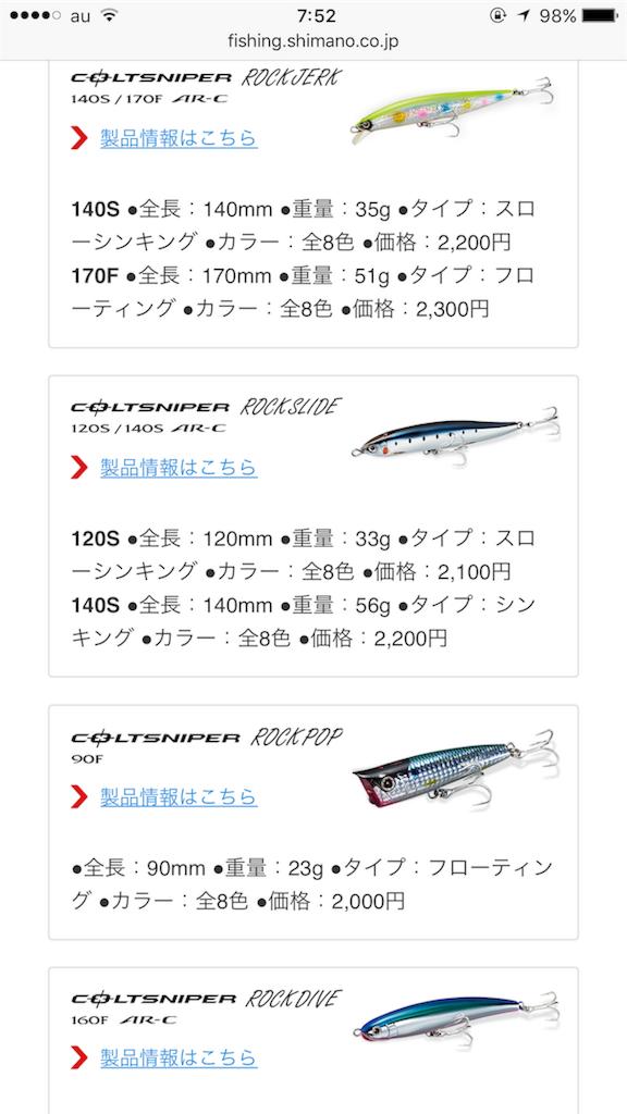 f:id:mukogawaichimonjitaro:20171122210906p:image