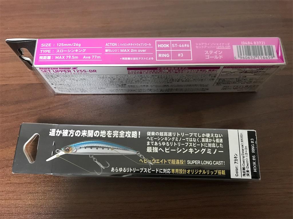 f:id:mukogawaichimonjitaro:20171208223717j:image