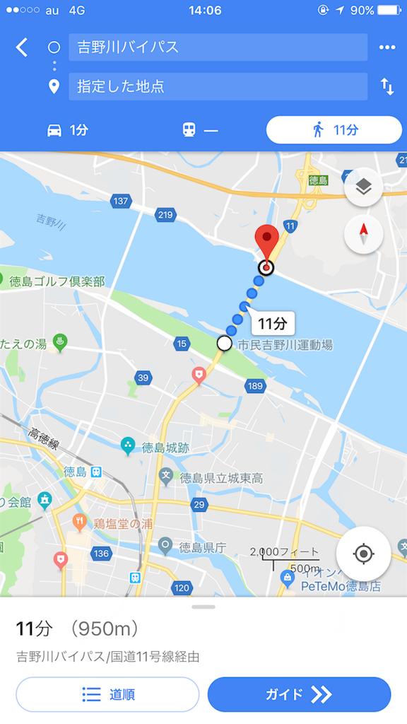 f:id:mukogawaichimonjitaro:20171231101545p:image