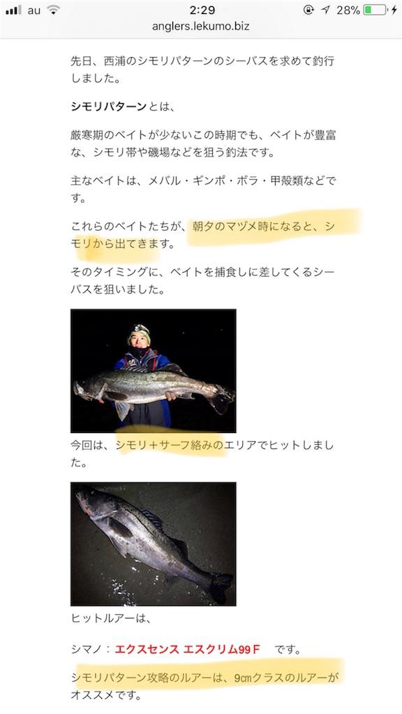 f:id:mukogawaichimonjitaro:20180108025000j:image