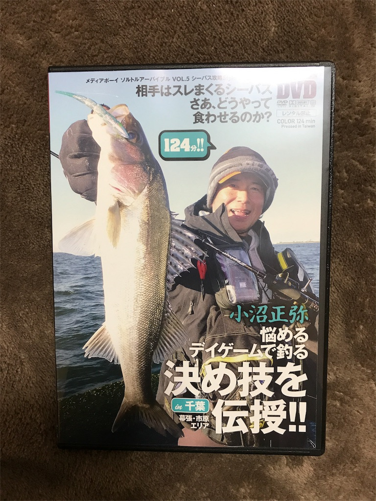 f:id:mukogawaichimonjitaro:20180121000843j:image