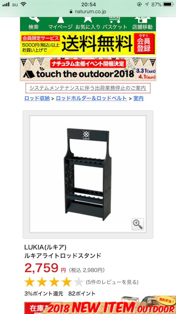 f:id:mukogawaichimonjitaro:20180121205516p:image