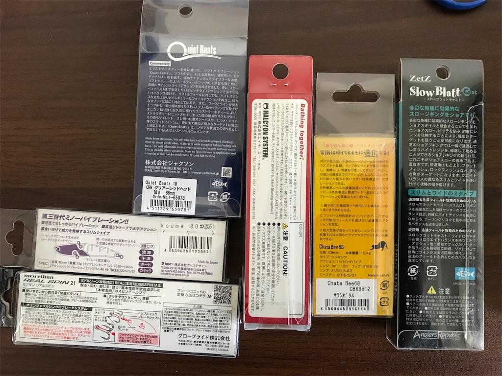 f:id:mukogawaichimonjitaro:20180217103202j:image