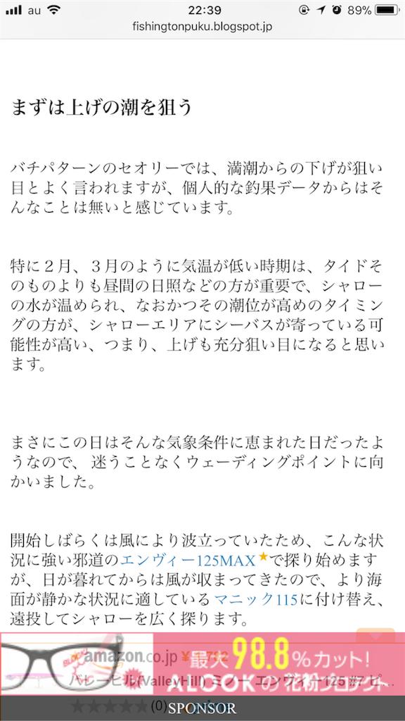 f:id:mukogawaichimonjitaro:20180225225503p:image