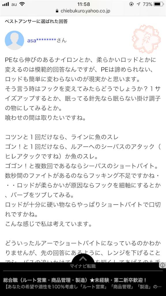 f:id:mukogawaichimonjitaro:20180408115909p:image