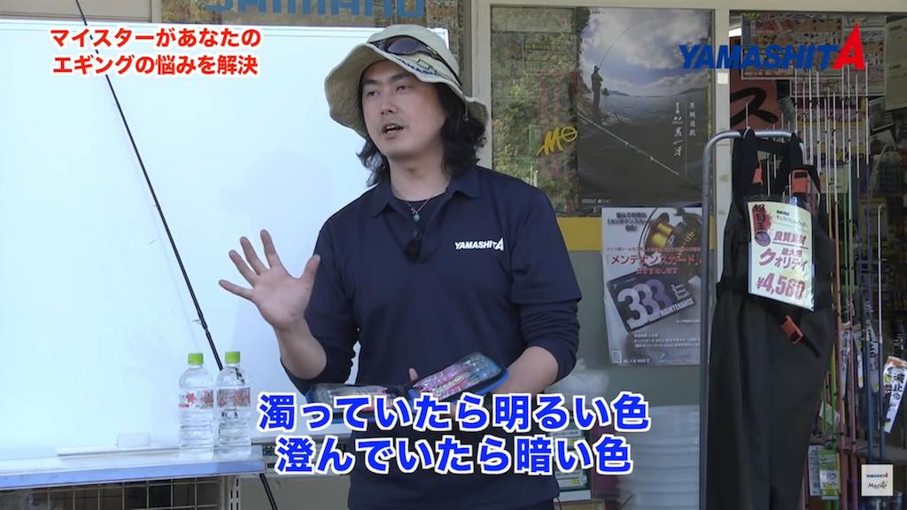 f:id:mukogawaichimonjitaro:20180523182127p:image