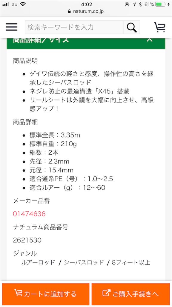 f:id:mukogawaichimonjitaro:20180618040426p:image
