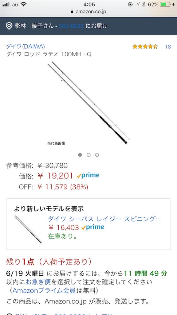 f:id:mukogawaichimonjitaro:20180618040540p:image