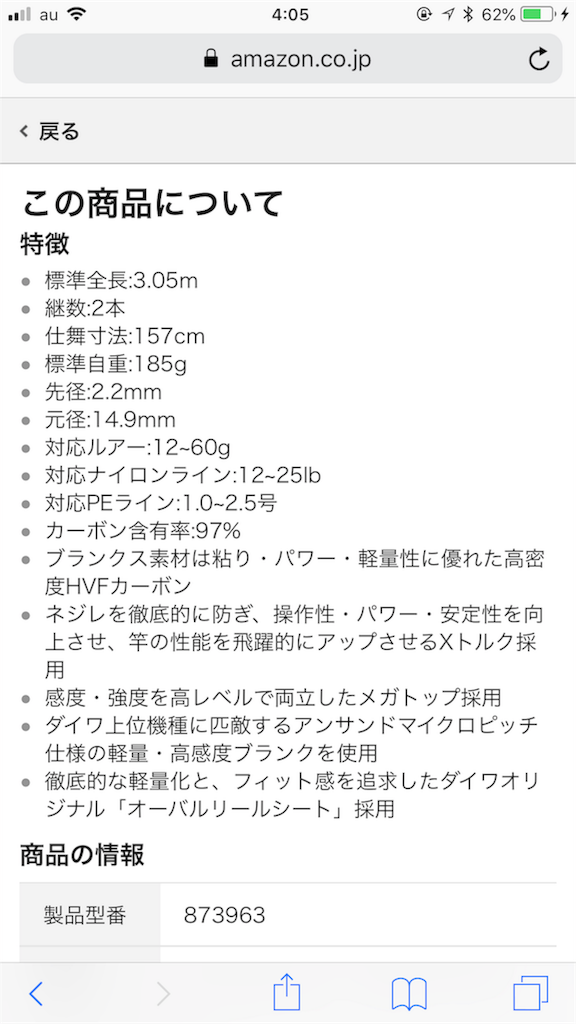 f:id:mukogawaichimonjitaro:20180618040544p:image