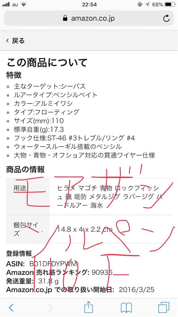f:id:mukogawaichimonjitaro:20180626003706j:image