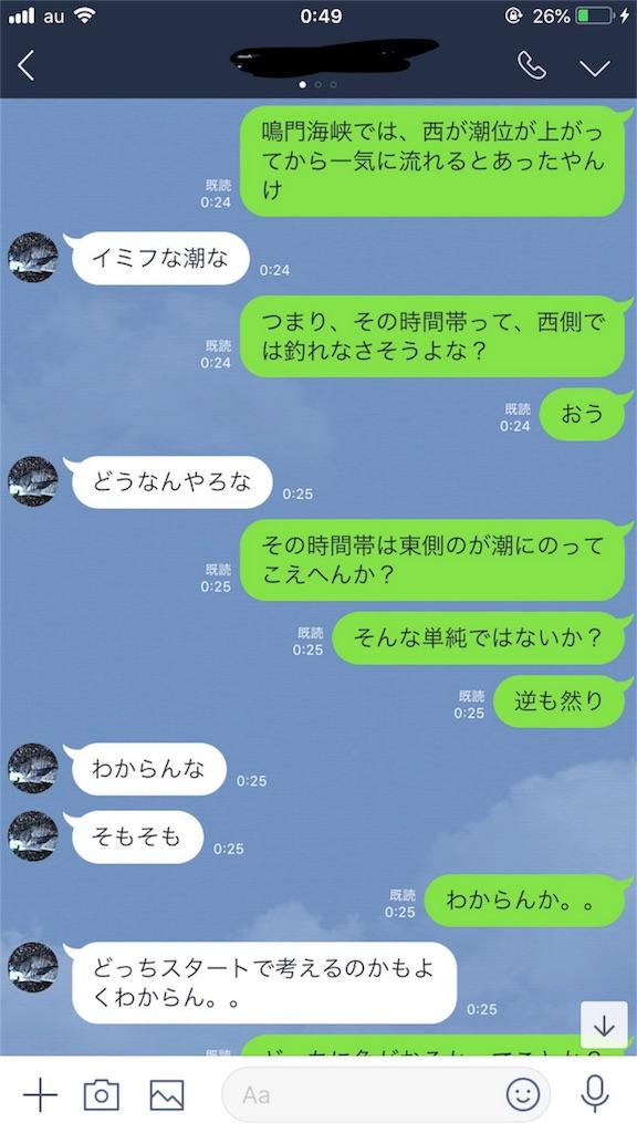 f:id:mukogawaichimonjitaro:20180803000719j:image