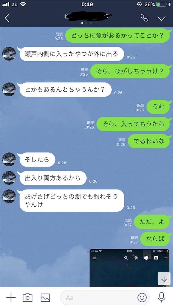 f:id:mukogawaichimonjitaro:20180803000738j:image