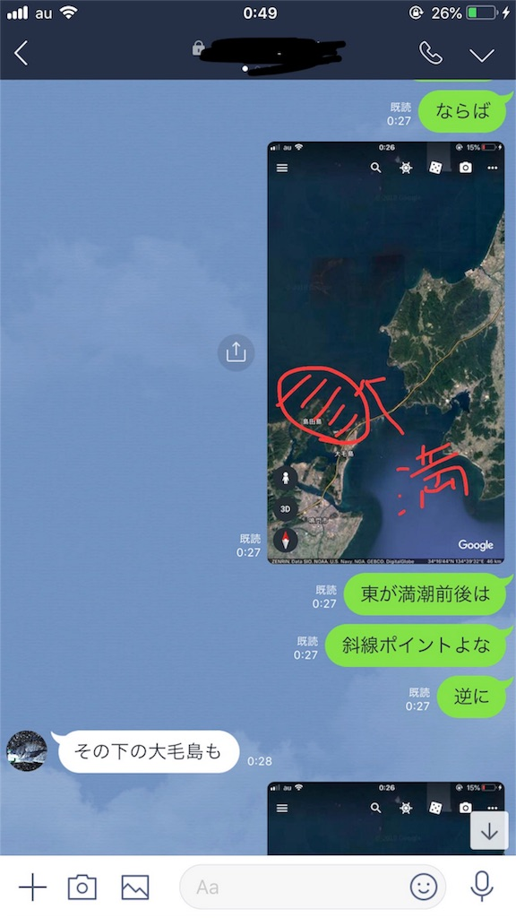 f:id:mukogawaichimonjitaro:20180803000742j:image