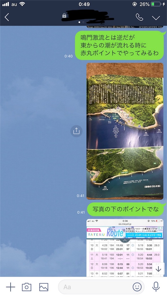 f:id:mukogawaichimonjitaro:20180803000902j:image