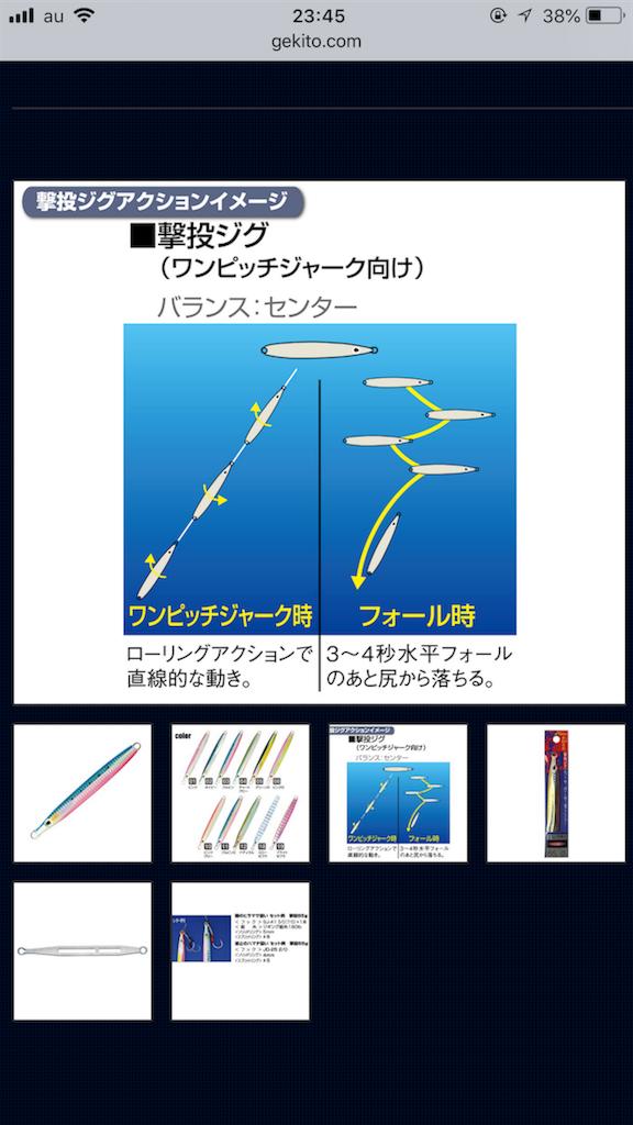 f:id:mukogawaichimonjitaro:20180822234928p:image