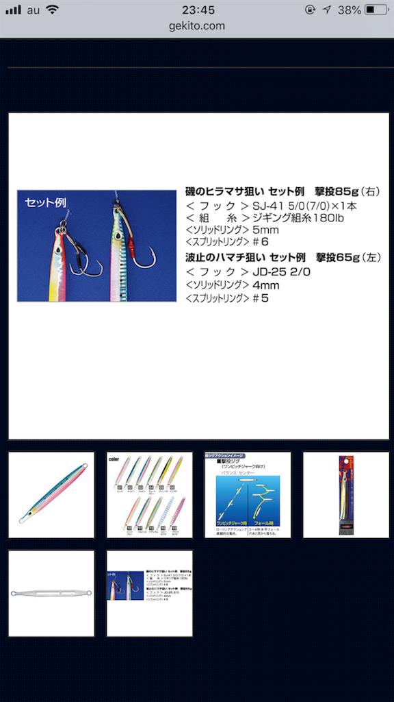 f:id:mukogawaichimonjitaro:20180822234938p:image