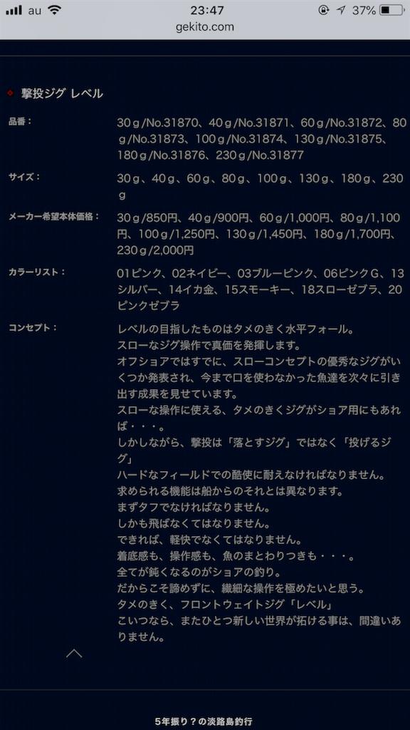 f:id:mukogawaichimonjitaro:20180822234953p:image
