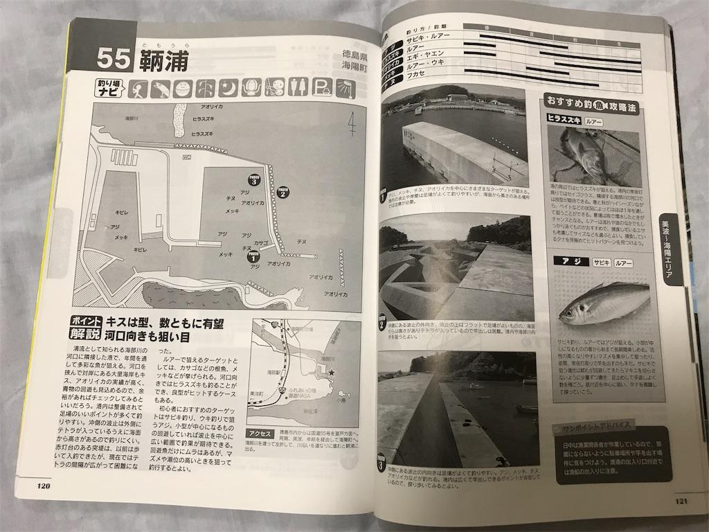 f:id:mukogawaichimonjitaro:20181111172037j:image
