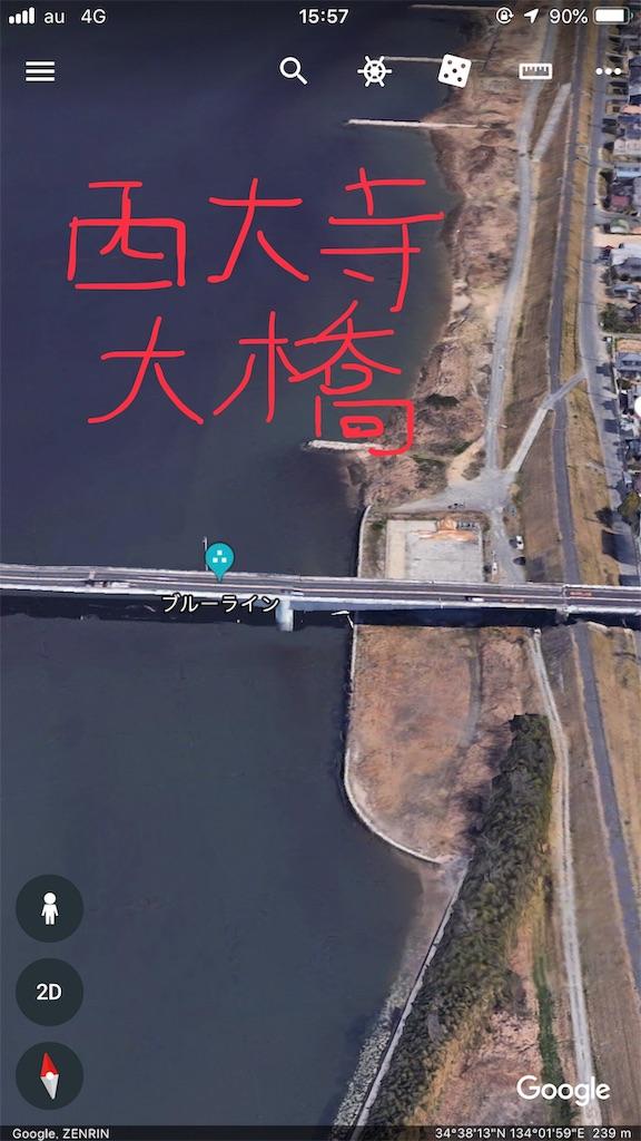 f:id:mukogawaichimonjitaro:20190123213746j:image