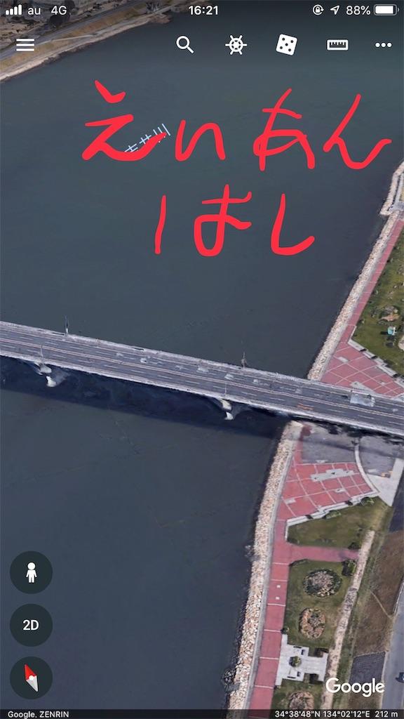 f:id:mukogawaichimonjitaro:20190123213751j:image