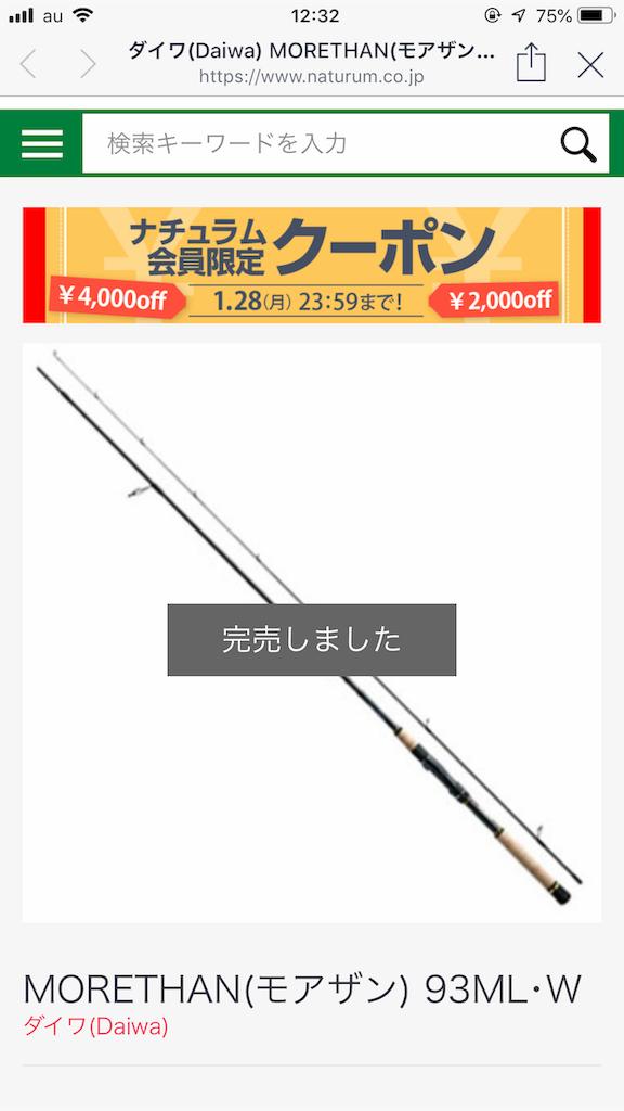 f:id:mukogawaichimonjitaro:20190128123311p:image