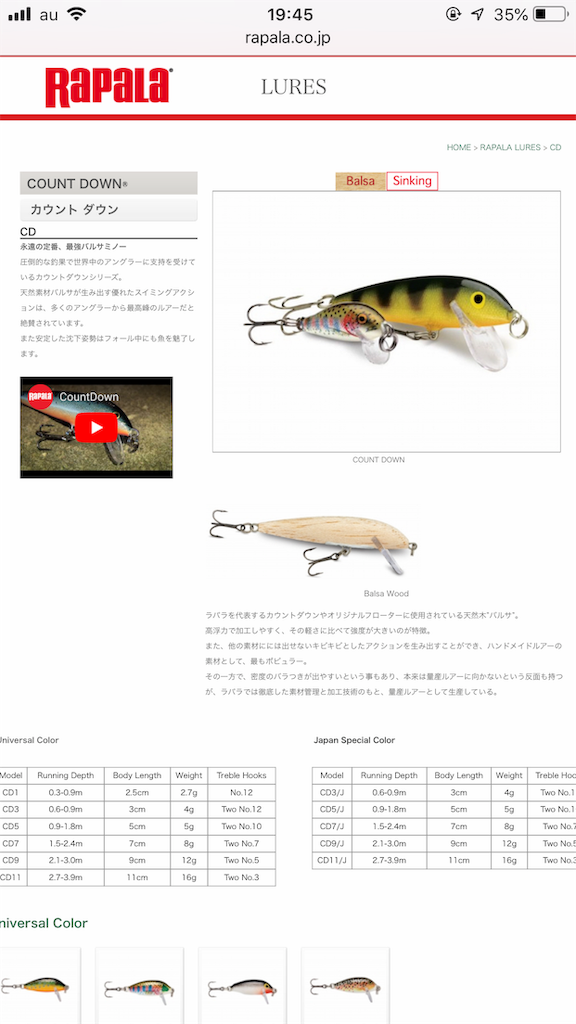 f:id:mukogawaichimonjitaro:20190131123838p:image