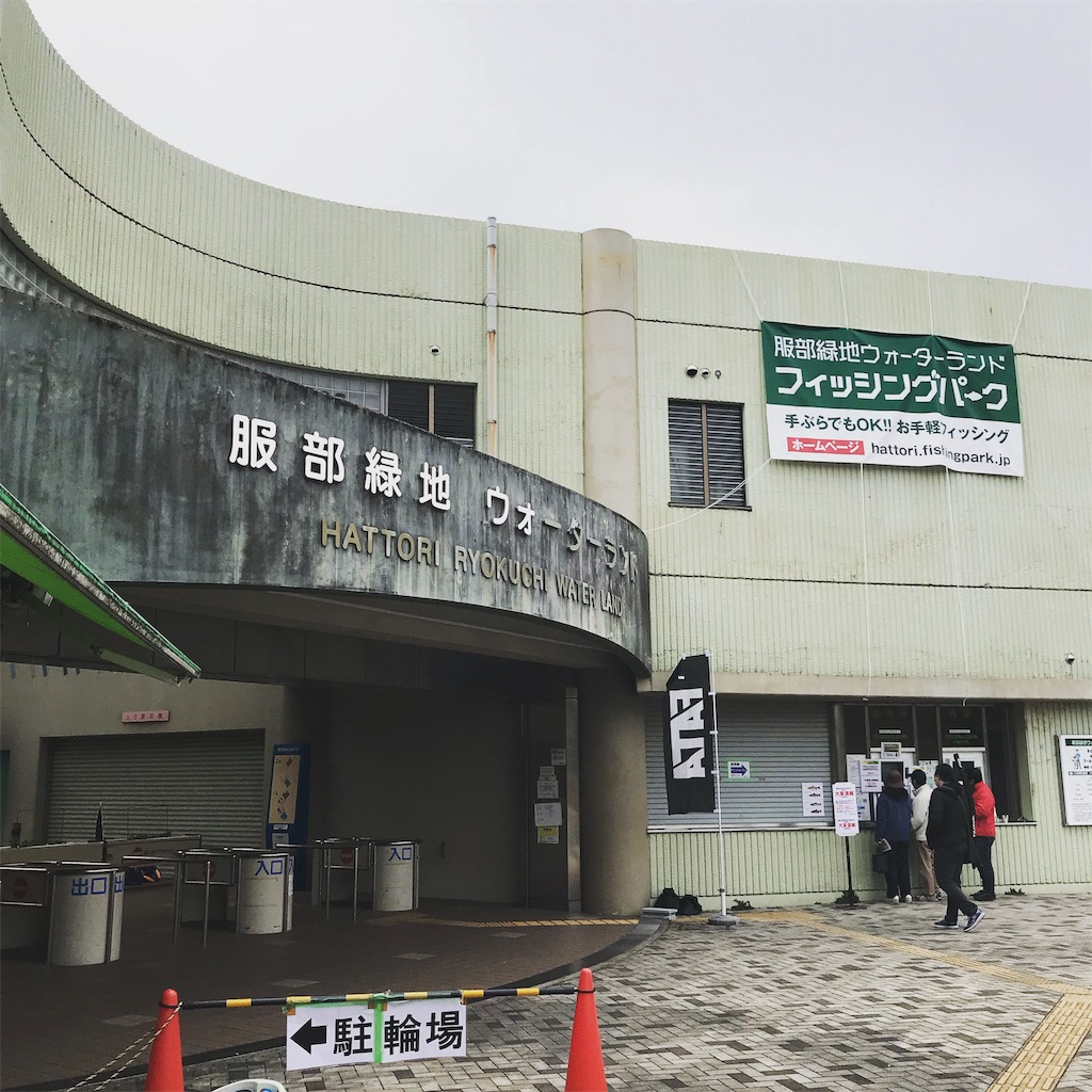 f:id:mukogawaichimonjitaro:20190217151424j:image
