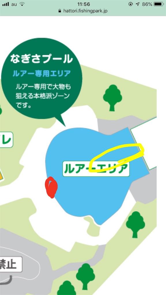 f:id:mukogawaichimonjitaro:20190217151434j:image