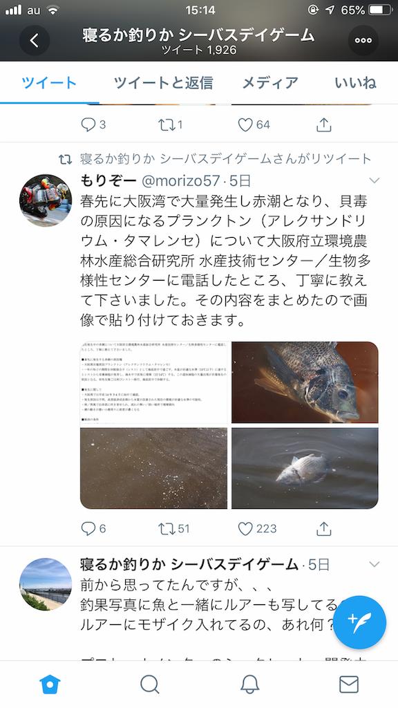 f:id:mukogawaichimonjitaro:20190324151747p:image