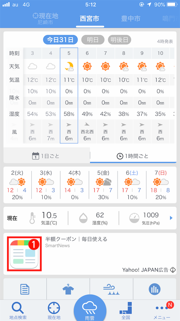 f:id:mukogawaichimonjitaro:20190331111159p:image