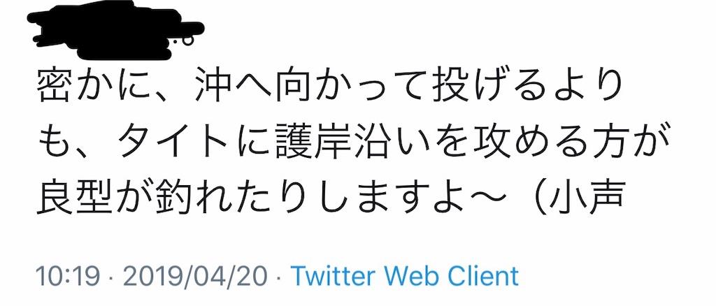 f:id:mukogawaichimonjitaro:20190422232508j:image
