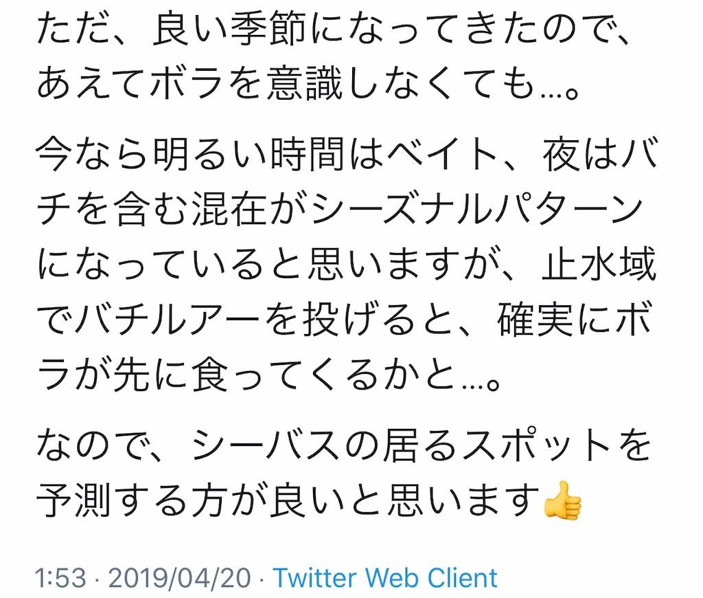 f:id:mukogawaichimonjitaro:20190422232523j:image