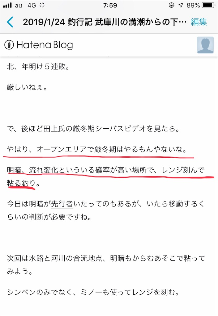 f:id:mukogawaichimonjitaro:20190423082028j:image