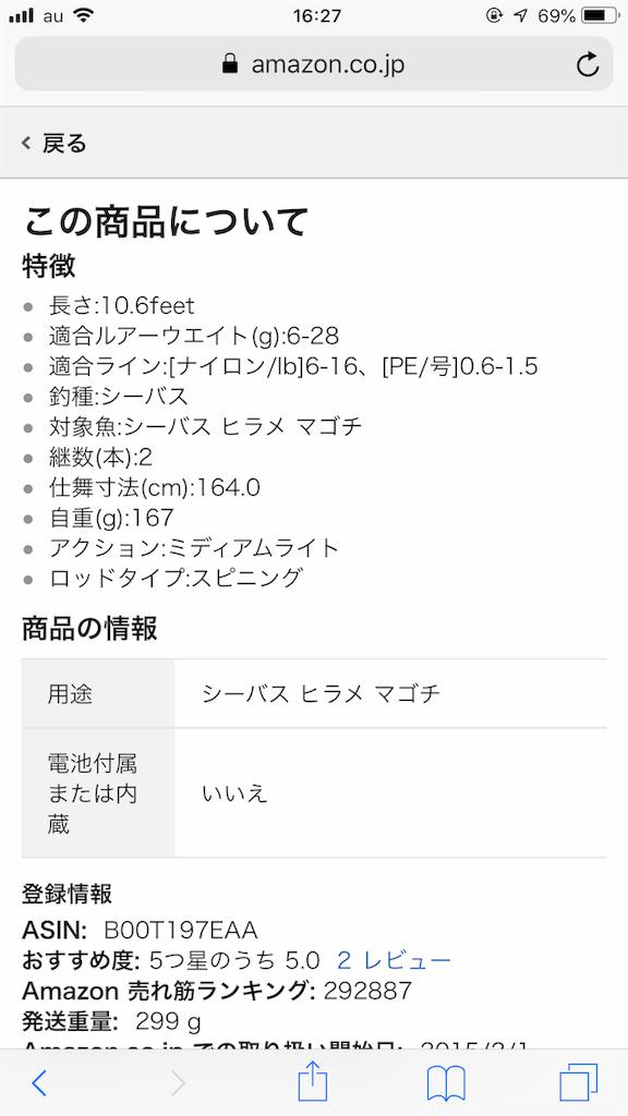f:id:mukogawaichimonjitaro:20190608162958p:image