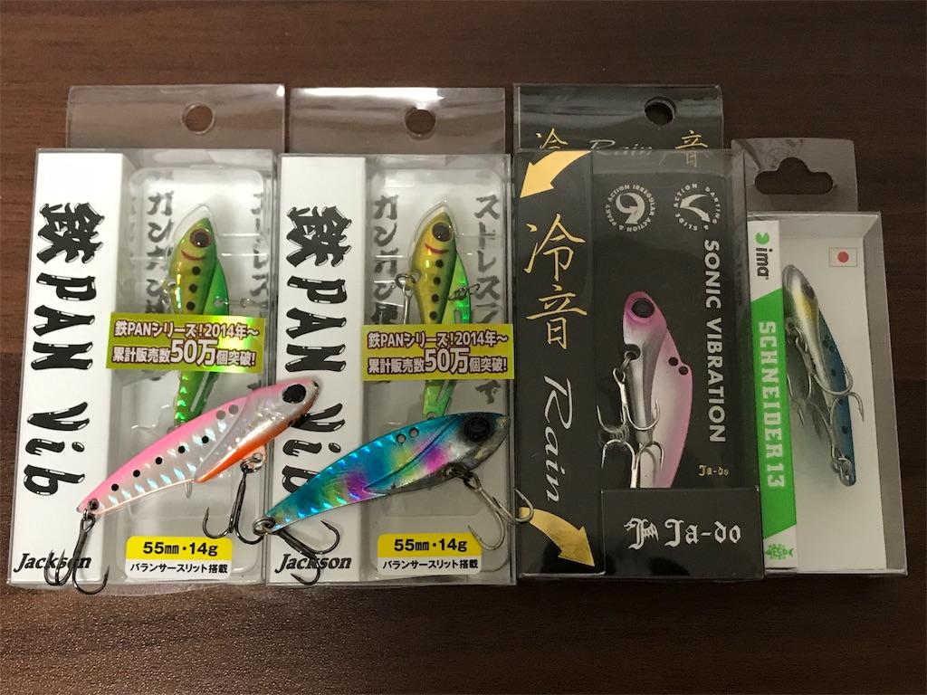 f:id:mukogawaichimonjitaro:20190609092632j:image