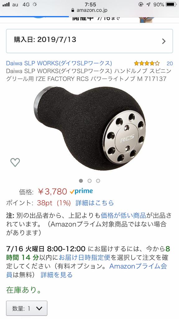f:id:mukogawaichimonjitaro:20190715075755p:image