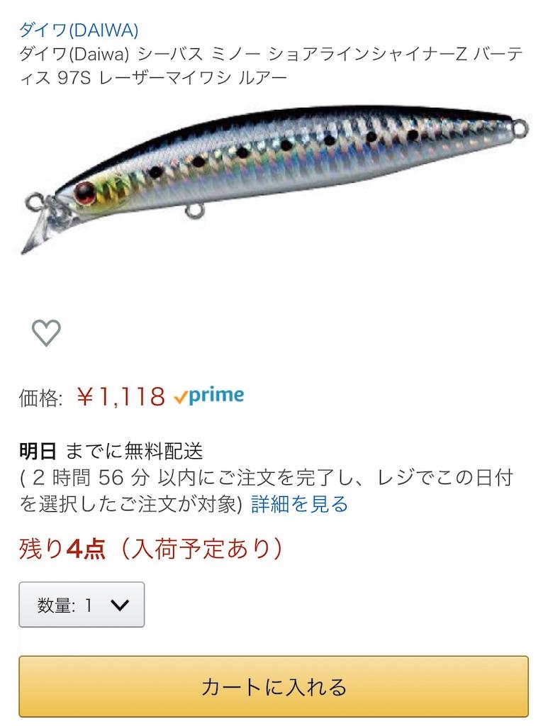 f:id:mukogawaichimonjitaro:20190727004132j:image