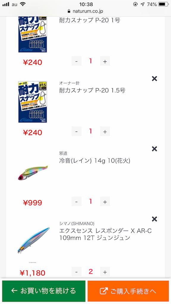 f:id:mukogawaichimonjitaro:20190728223758p:image