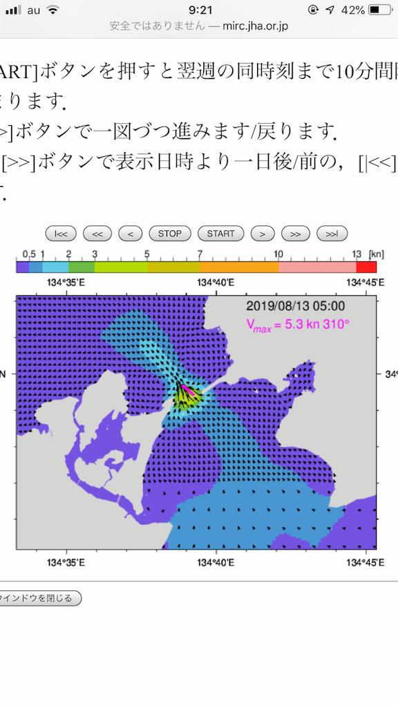 f:id:mukogawaichimonjitaro:20190815162743p:image