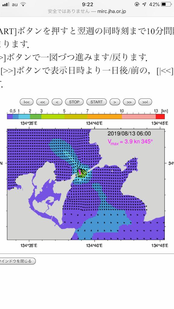 f:id:mukogawaichimonjitaro:20190815162748p:image