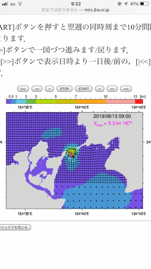 f:id:mukogawaichimonjitaro:20190815162828p:image