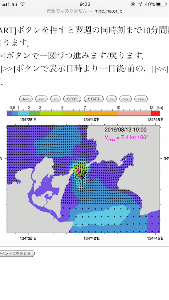 f:id:mukogawaichimonjitaro:20190815162841p:image