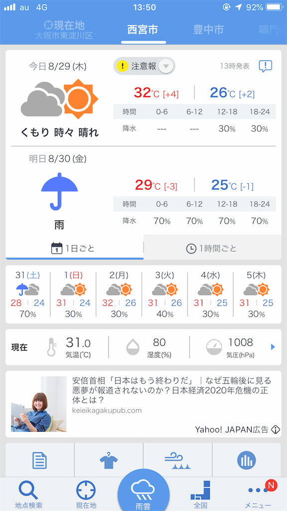 f:id:mukogawaichimonjitaro:20190829152033p:image