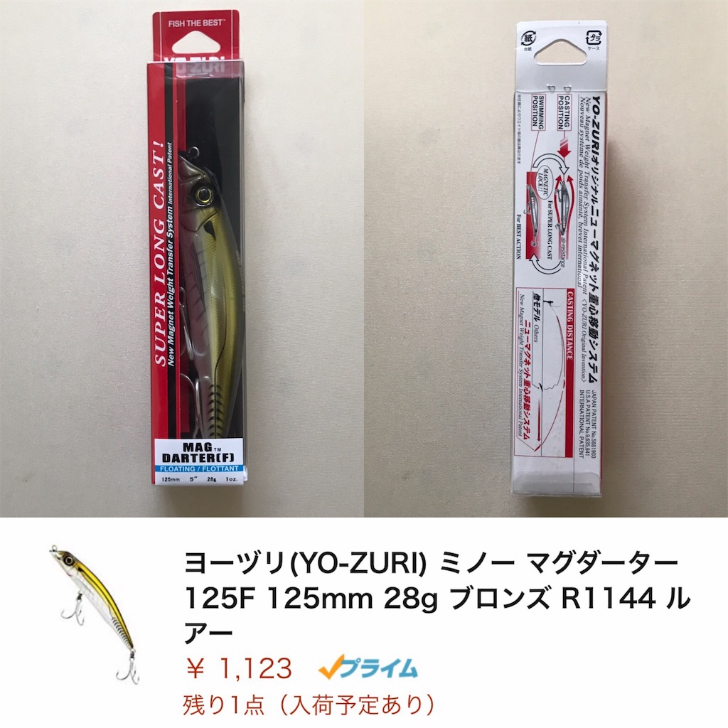 f:id:mukogawaichimonjitaro:20190922164108j:image
