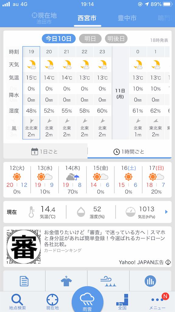 f:id:mukogawaichimonjitaro:20191111222504p:image