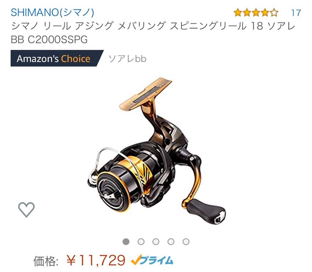 f:id:mukogawaichimonjitaro:20191123154019j:image