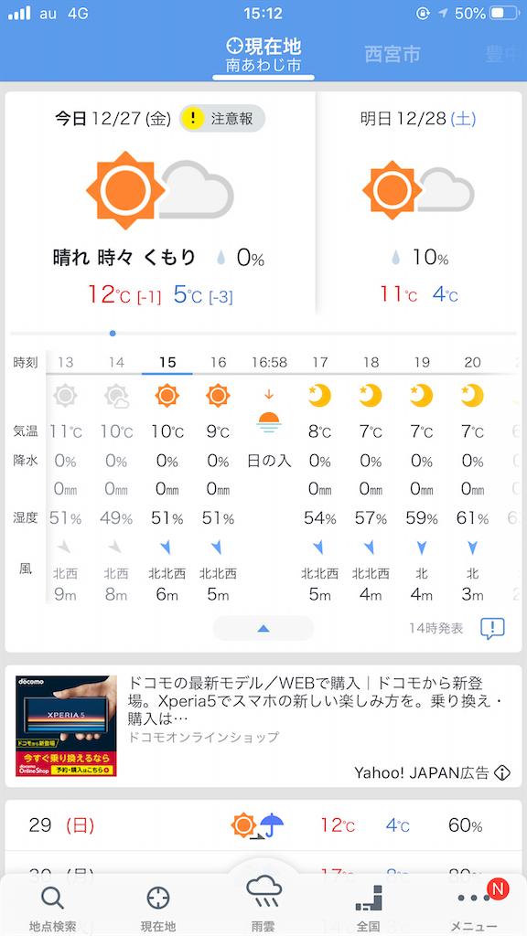 f:id:mukogawaichimonjitaro:20191228085525p:image