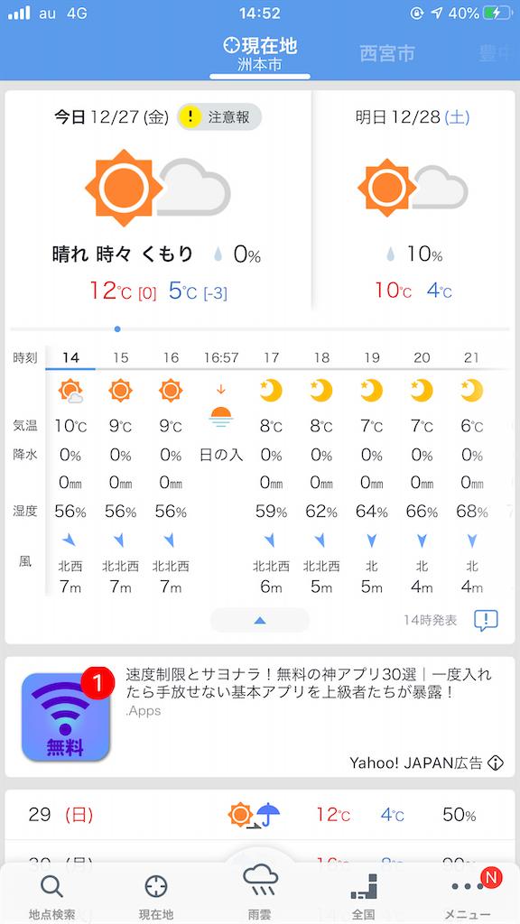 f:id:mukogawaichimonjitaro:20191228090440p:image