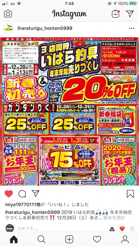 f:id:mukogawaichimonjitaro:20200110215424p:image