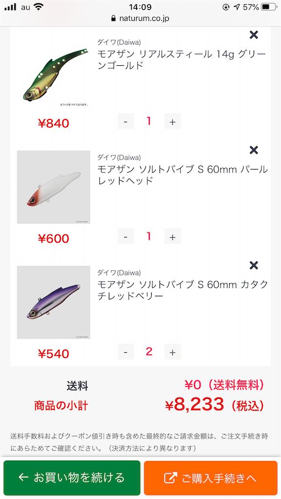 f:id:mukogawaichimonjitaro:20200412155703p:image